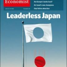 20100605LeaderlessJapan