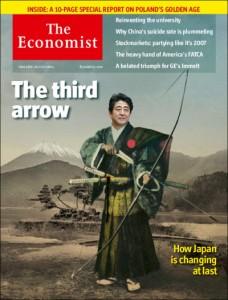 EconomistCoverAbe.jpg